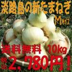 yahoo新玉2780