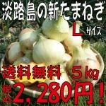 yahoo新玉L5k