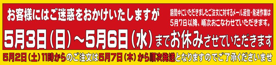 201505yasumi