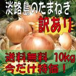 tokuwa